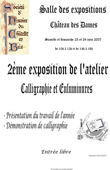 affiche 2ème exposition de l'atelier de calligraphie et enluminures