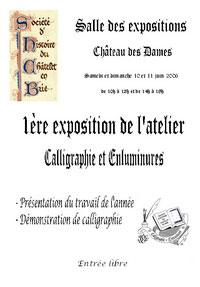 affiche 1ère exposition de l'atelier de calligraphie et enluminures
