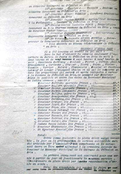 Arrêté du 21 juillet 1914  (Archives communales)