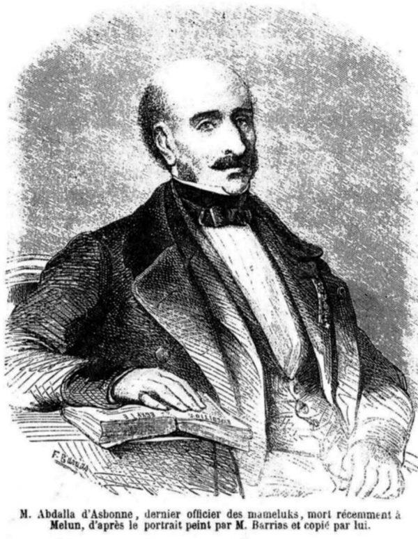 Portrait d'Abdalla d'Asbonne